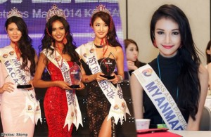 New contest to find Miss Asia Pacific World 2014